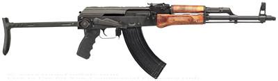 Century Arms AKMS Underfolder