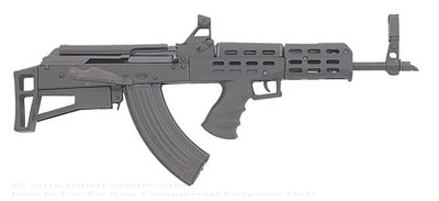 Century Arms Bullpup AK-47 For Sale