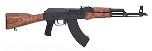 Century Arms WASR AK-47 for sale