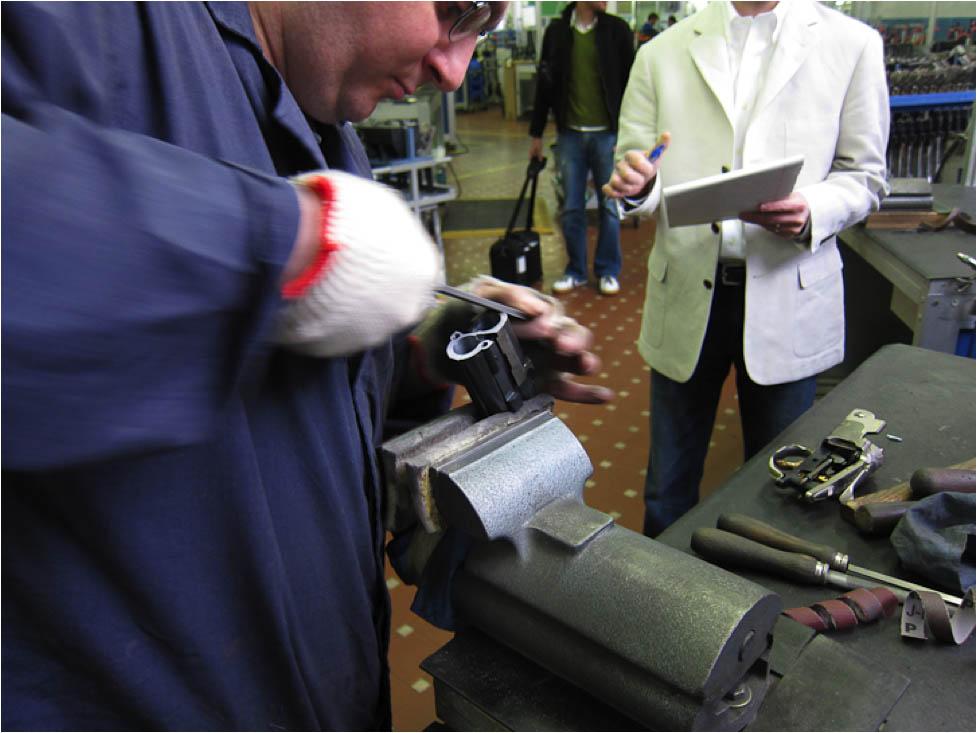 Beretta Manufacturing Plant